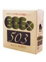 ヤクケン バイオリンク 503